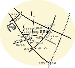 高翁寺マップ.jpg