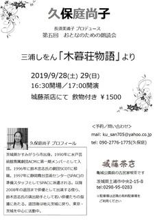 kuboniwanaokoNo5.jpg